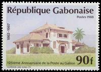 Gabon - YT 655C