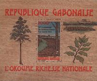 Gabon - Port Gentil 1982