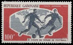 Gabon - YT PA47