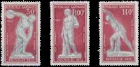Gabon - YT PA129/31
