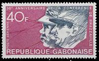 Gabon - YT PA145