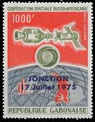Gabon -USA-URSS