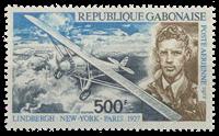 Gabon - YT PA195