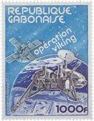 Gabon - YT PA197