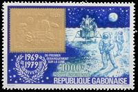 Gabon - 10 ans débarquement sur la lune