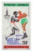 Gabon - Jeux Olympiques Moscou