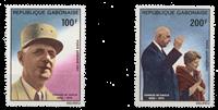 Gabon - YT PA240/41