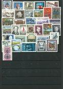 奥地利邮票-263枚含6枚小型张 新票