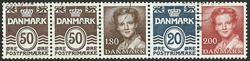 Danmark 1982 - AFA nr. HST5 - Stemplet