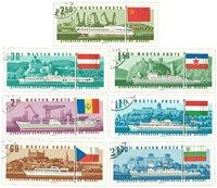 Hongrie - Bateaux Danube - 1967