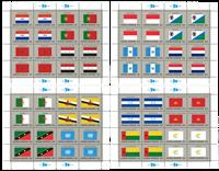 FN flag 1989 ark postfrisk