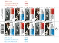 Holland - Kongeriget i 200 år - Postfrisk ark 2014