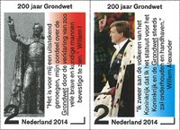 Netherlands - Kingdom 200 years - Mint set 2v