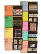 Holland 1984 - NVPH 17-25 - complete - Postfrisk
