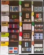 Hollanti 1995 - NVPH 131-145 - Saattaa loppuun - Postituore