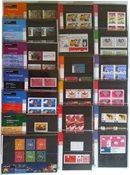 Holland 1997 - NVPH 162-179 - complete - Postfrisk