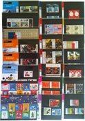 Holland 1999 - NVPH 201-220a+b - complete - Postfrisk