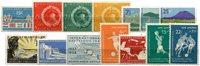 Nederlandse Antillen - jaargang 1956+1957 (nr.257-270, postfris)