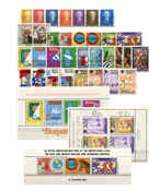 Nederlandse Antillen - jaargang 1979 (nr.604-644, postfris)