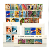 Nederlandse Antillen - jaargang 1981 (nr.676-702,postfris)