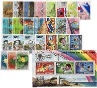 Antilles néerlandaises - Année 1988 - NVPH 884-909  - Neuf