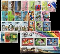 Nederlandse Antillen - jaargang 1988 (nr.884-909, postfris)