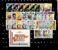 Nederlandse Antillen - jaargang 1990 (nr.935-966, postfris)