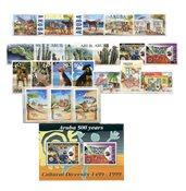 Aruba - Årgang 1999 (nr.221-242, postfrisk)