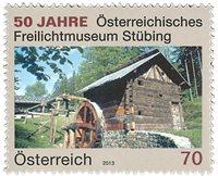 Autriche - Le musée de plein air à Stübing - Timbre neuf