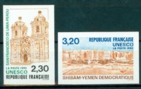 France - YT 102-03 UNESCO Universal Heritage - imperforated