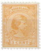 Netherlands 1957 - NVPH 688-692 - Mint - Block of4