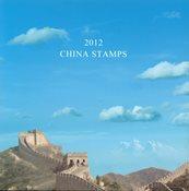Chine Collection annuelle 2012 - Sans abonnement - Sans abonnement