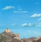 Chine Collection annuelles 2012 - Sans abonnement