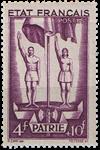 France - YT 579 - Neuf