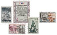 France - YT 1407-11 - Mint