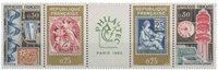France - YT 1417A - Mint