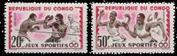 Congo - YT 150-51