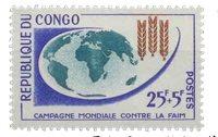 Congo - YT 153