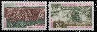 Congo - YT 252-53