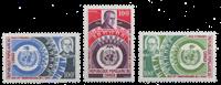 Congo - YT 265-67
