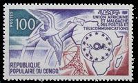 Congo - YT 339