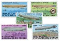 Congo - YT 458-62