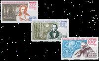 Congo - 175 ans naissance Victor Hugo