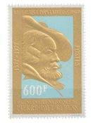 Congo - YT 468 - Postfrisk