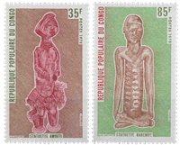 Congo - YT 484-85 - Postfrisk