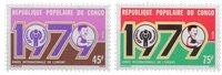 Congo - YT 540/41 - Postfrisk
