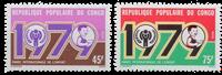 Congo - Année Int. De l'Enfant
