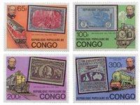 Congo - YT 544-47 - Postfrisk