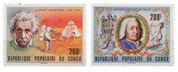 Congo - YT 554/55 - Postfrisk
