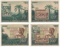 Congo - YT 922A - Postfrisk
